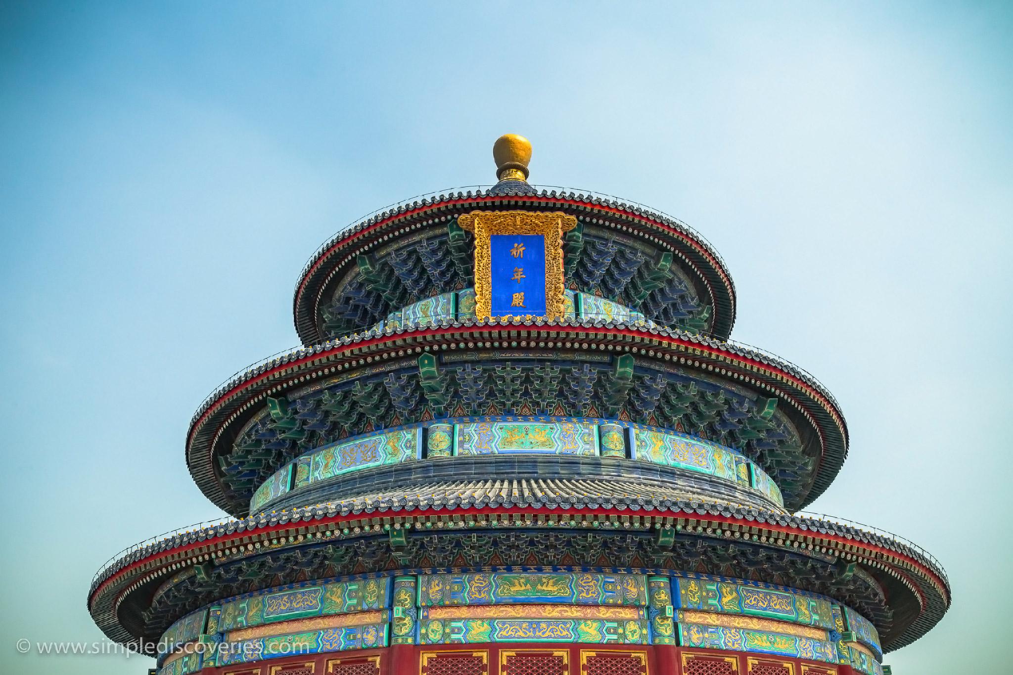 hall_of_prayer_temple_of_heaven