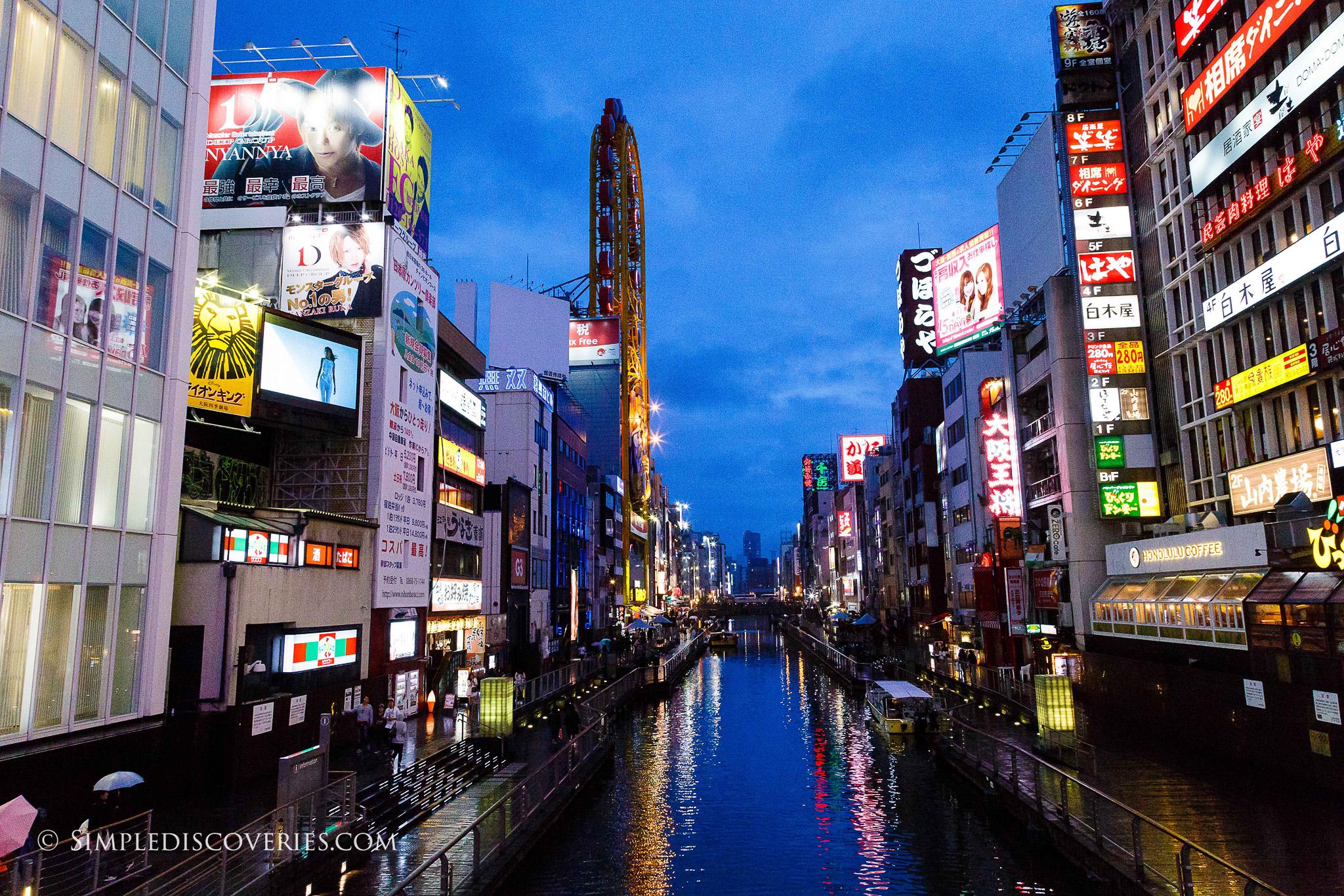 Japan_Dotonbori_Osaka