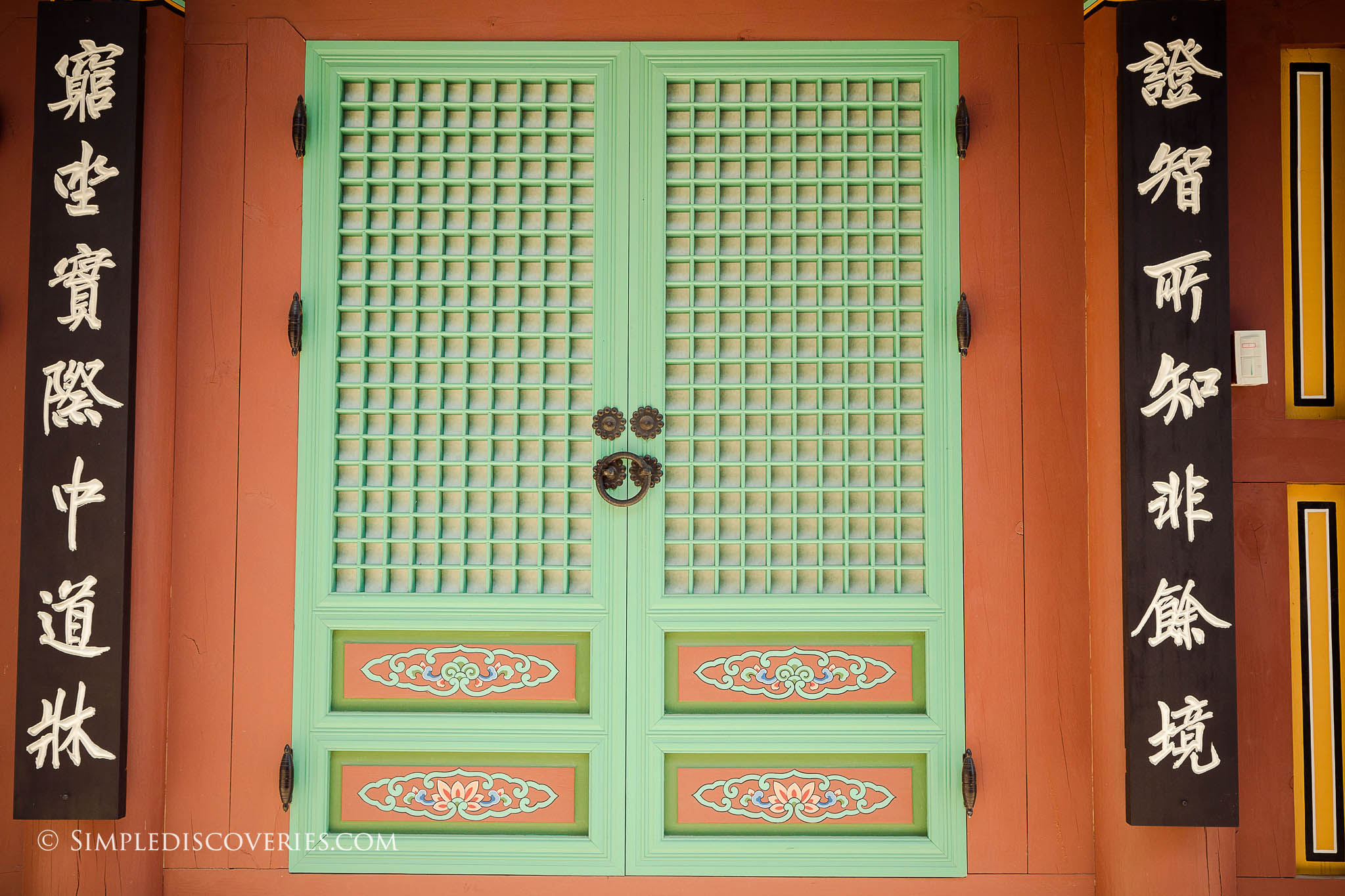 Beomeosa_Temple_Doors_Korea