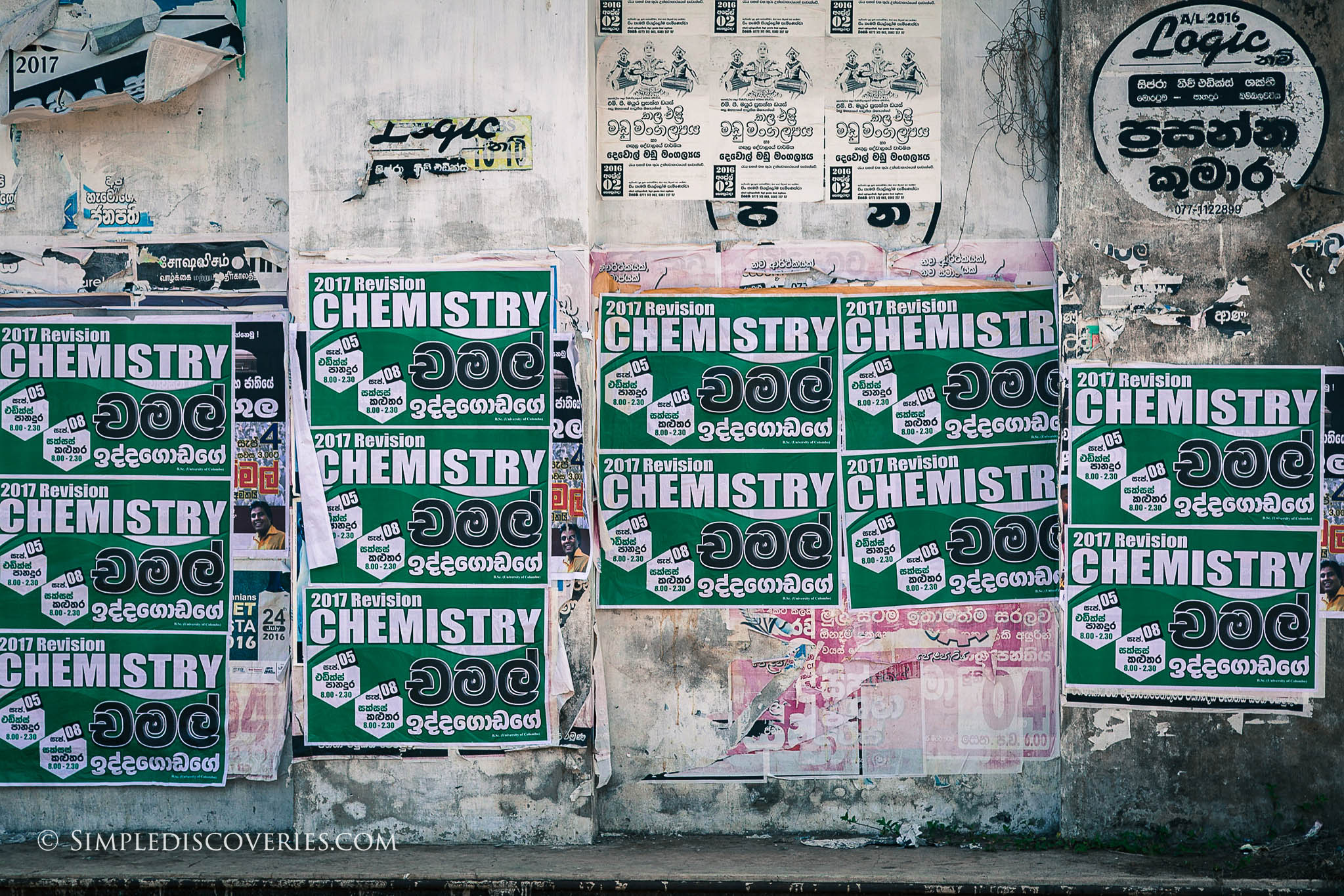 srilanka_chemistry_signs