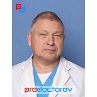 Басков профессор