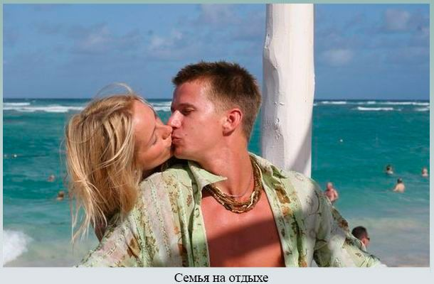 Фото романа курцына и его жена анна назарова