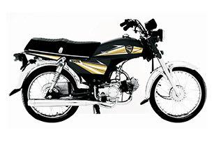 Eagle Prime 70cc Bike 2019 Model Price in Pakistan