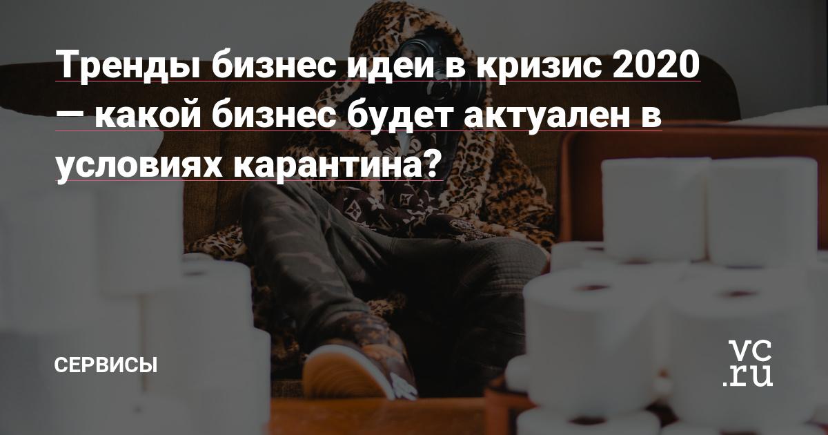 Фантастика нижний новгород каро фильм