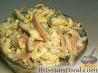 Салат с сыром и кальмарами