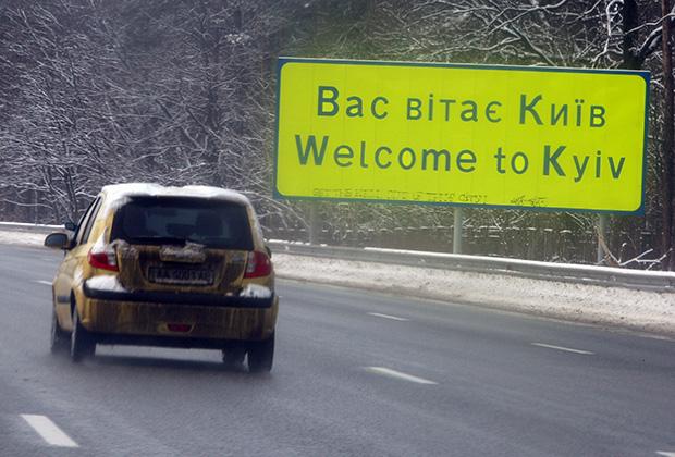 Что говорят на украине в новостях