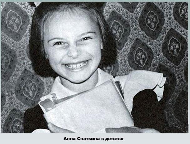 Фото из личного архива