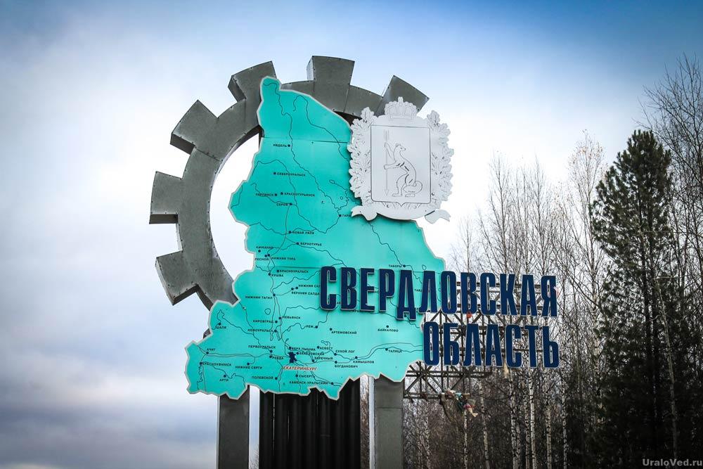 Географические объекты екатеринбурга