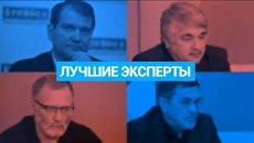 Владимир Корнилов: Зеленский сделал важный шаг к миру на Донбассе