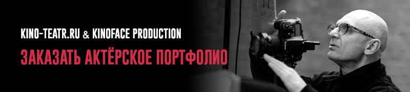 Юрий батурин актер инстаграм