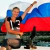 Самая красивая теннисистка Мария Шарапова (биография, 43 фото)