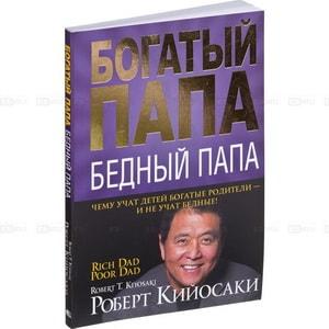 Литература для начинающих бизнесменов