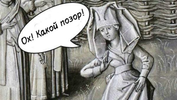 Как в древности справлялись с месячными