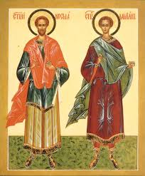 В болезни молятся Святым Косьме и Дамиану