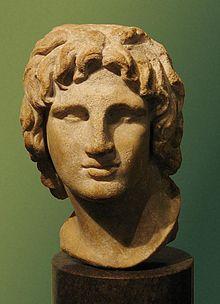 Александра македонского афоризмы