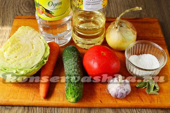 Заготовки на зиму из капусты помидор и огурцов