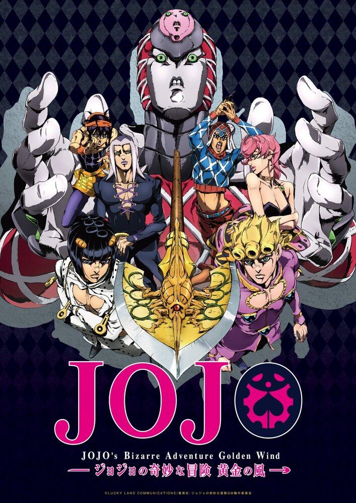 anime poster