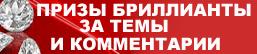 Истории похудения россия