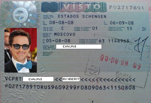 Как получить португальскую визу