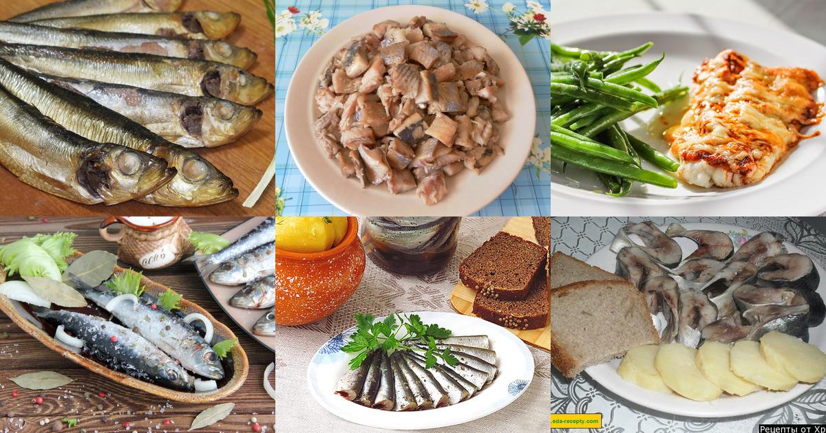 Рецепты селедки соленой