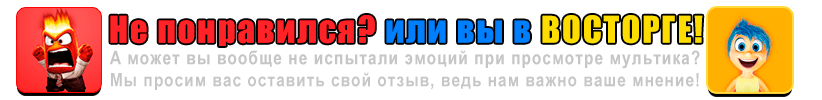 Мультфильм домовенок нафаня