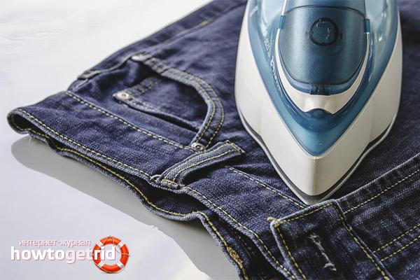 Как высушить джинсы за час