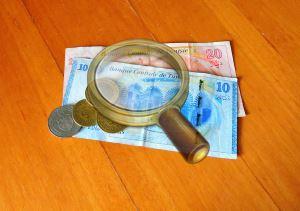 Купюры и монеты Туниса