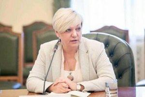 На Украине разоблачили сценарий, который подстроила Гонтарева, чтобы остаться в Лондоне