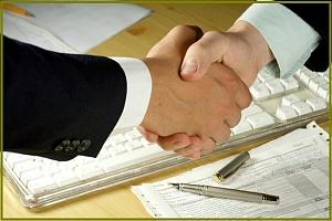 - Письмо о сотрудничестве