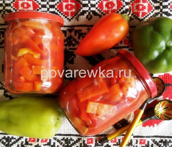 Перец маринованный в соусе томатном