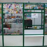 Требования к помещению аптечного пункта