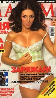 Анна седокова в плейбой