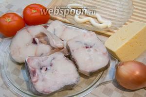 Треска с овощами в духовке с сыром и