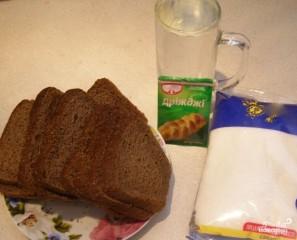 Рецепты кваса домашнего из хлеба