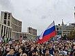 Митинг на проспекте Сахарова 10 августа 2019 года