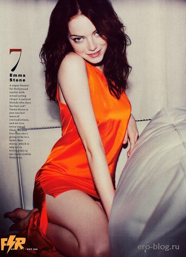 Голая обнаженная Emma Stone | Эмма Стоун интимные фото звезды