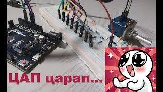 Dolly parton i really got the feeling lyrics