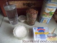 Как сварить вязкую гречневую кашу на воде