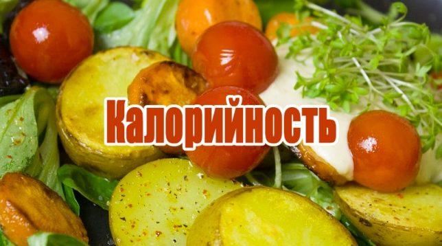 Картошка в сметанном соусе в духовке