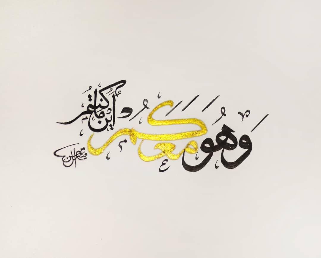 Что говорил аллах