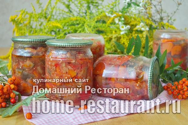 Заготовки баклажан на зиму рецепты