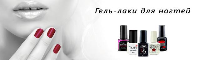 Nails com ua