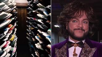 Киркоров носит 900тысяч вещей и5500пар обуви