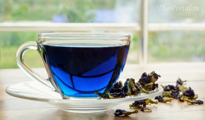 Синий чай из тайланда как пить