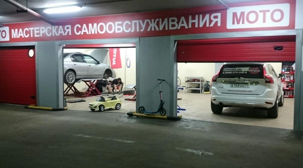 Автосервис с нуля в гараже