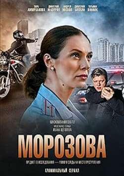 Программа передач на 14 сентября россия 1