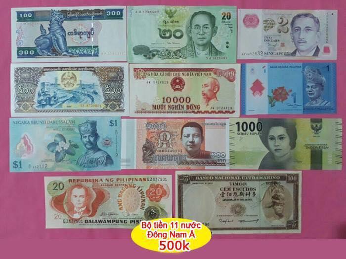 Bộ tiền 11 nước Đông Nam Á