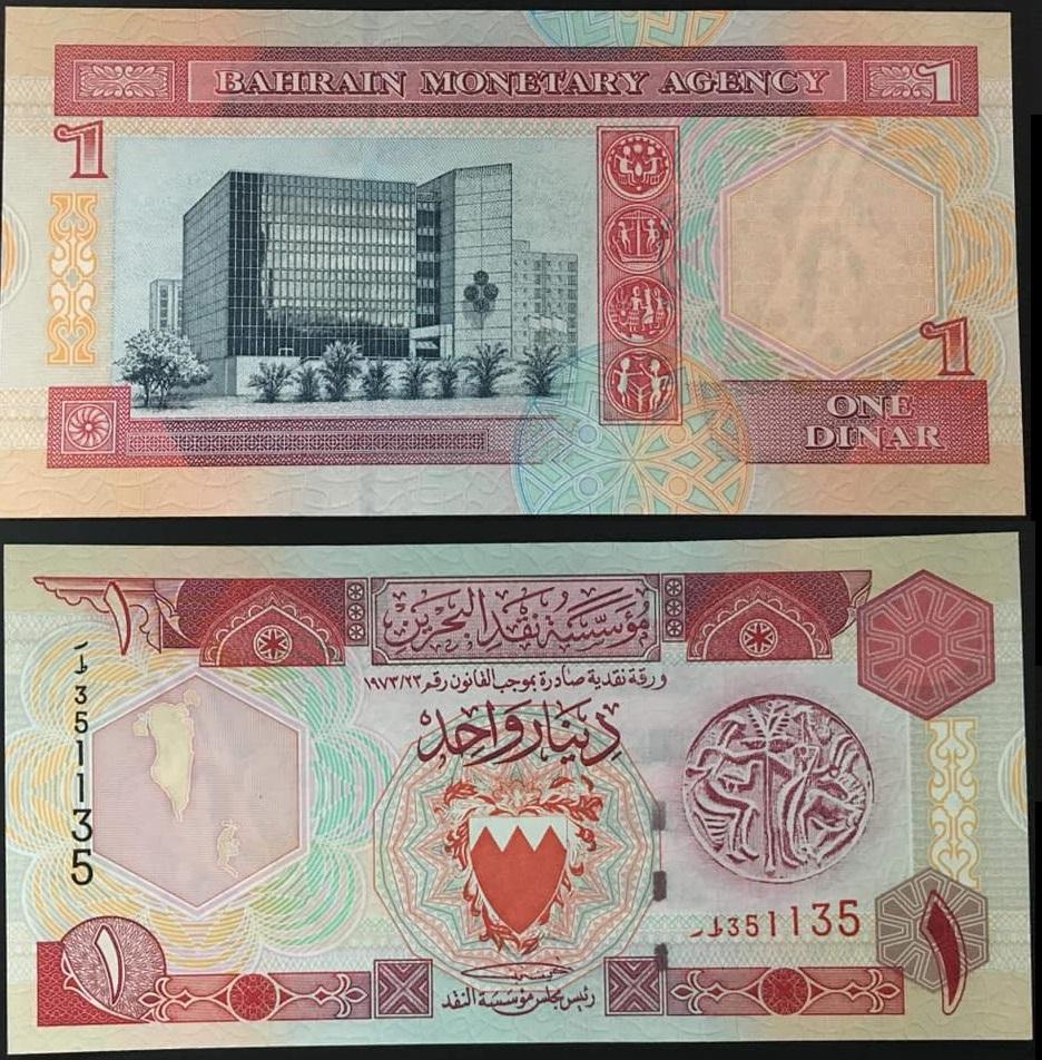 1 Đi Na (Dinar) tiền Ba Ranh (Bahrain)