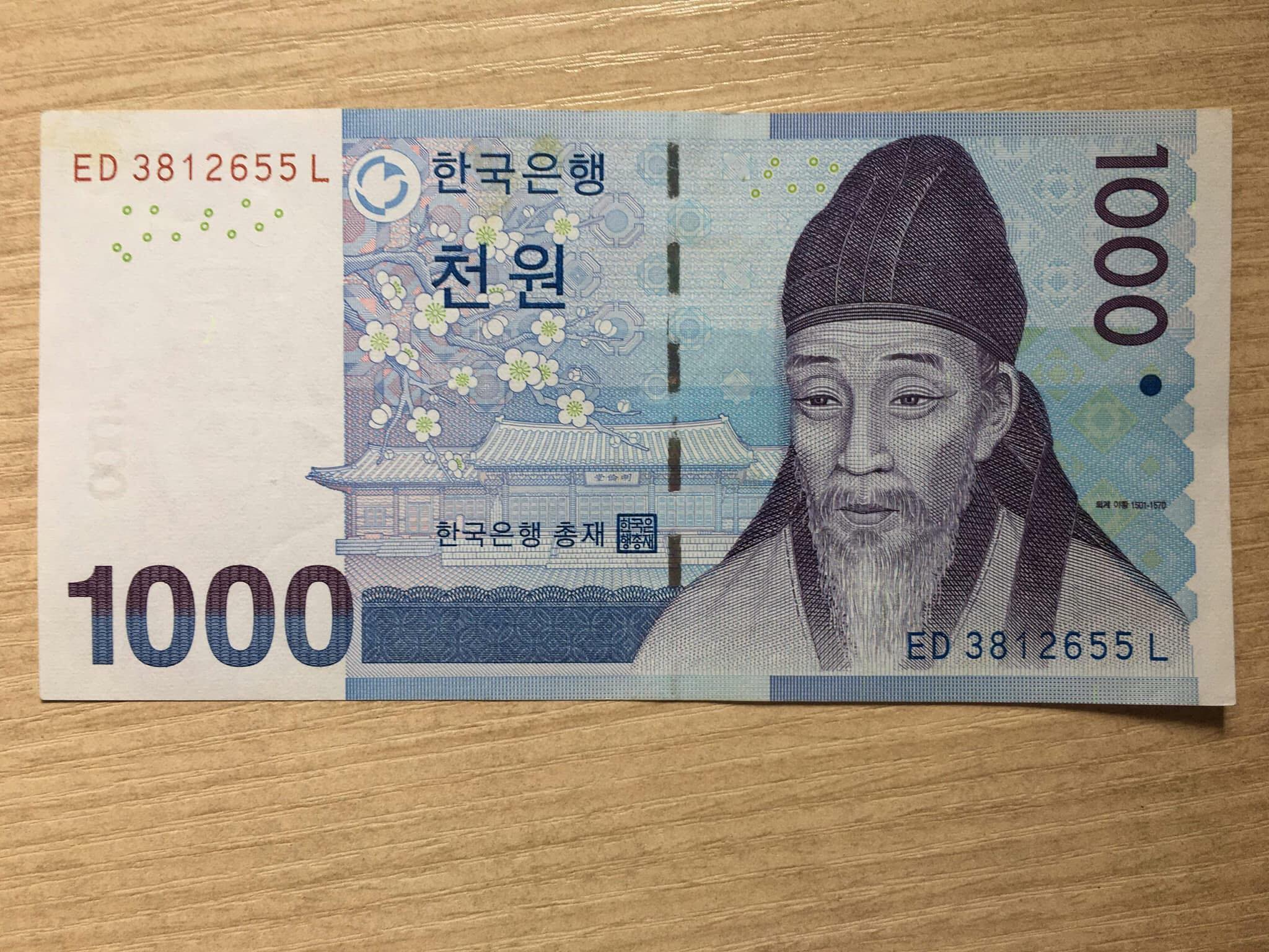 1000 Won