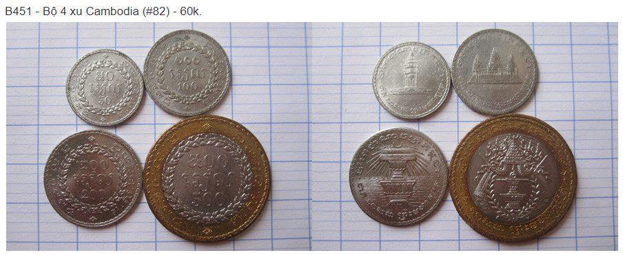 Bộ tiền xu Cambodia 4 mệnh giá khác nhau